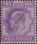 Stamp India Catalog number: 58
