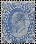 Stamp India Catalog number: 59