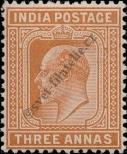 Stamp India Catalog number: 60