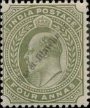 Stamp India Catalog number: 61