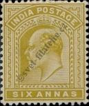Stamp India Catalog number: 62