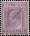 Stamp India Catalog number: 63