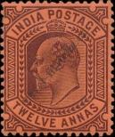 Stamp India Catalog number: 64