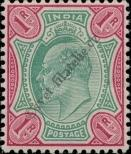 Stamp India Catalog number: 65