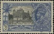 Stamp India Catalog number: 143