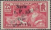Stamp  Catalog number: 255