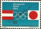 Stamp Liechtenstein Catalog number: 437