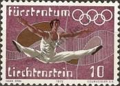 Stamp Liechtenstein Catalog number: 556