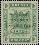 Stamp Brunei Catalog number: A/38