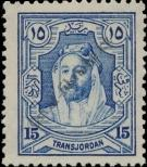 Stamp Jordan Catalog number: 124