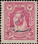 Stamp Jordan Catalog number: 133