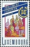 Stamp Luxemburg Catalog number: 1223