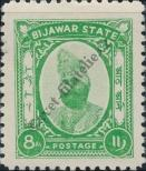 Stamp Bijawar Catalog number: 8