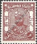 Stamp Bijawar Catalog number: 1/A