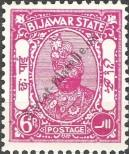 Stamp Bijawar Catalog number: 2/A