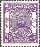 Stamp Bijawar Catalog number: 3/A