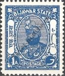 Stamp Bijawar Catalog number: 4/A