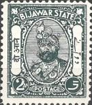 Stamp Bijawar Catalog number: 5/A