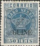 Stamp Portuguese Guinea Catalog number: 14