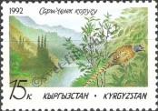 Stamp Kyrgyzstan Catalog number: 1