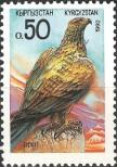 Stamp Kyrgyzstan Catalog number: 2