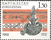 Stamp Kyrgyzstan Catalog number: 4