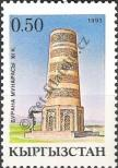 Stamp Kyrgyzstan Catalog number: 6