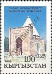 Stamp Kyrgyzstan Catalog number: 7