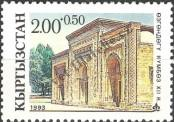 Stamp Kyrgyzstan Catalog number: 8