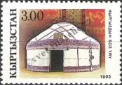 Stamp Kyrgyzstan Catalog number: 9