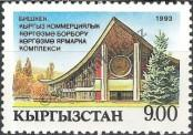 Stamp Kyrgyzstan Catalog number: 11