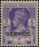 Stamp Burma Catalog number: S/15