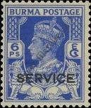 Stamp Burma Catalog number: S/16