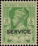 Stamp Burma Catalog number: S/17