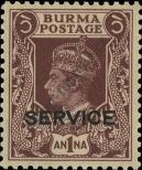 Stamp Burma Catalog number: S/18