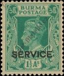 Stamp Burma Catalog number: S/19