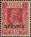 Stamp Burma Catalog number: S/20