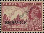 Stamp Burma Catalog number: S/21