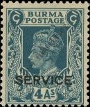 Stamp Burma Catalog number: S/22