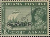 Stamp Burma Catalog number: S/23