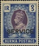 Stamp Burma Catalog number: S/24