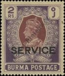 Stamp Burma Catalog number: S/25
