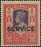 Stamp Burma Catalog number: S/26