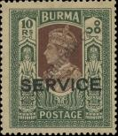 Stamp Burma Catalog number: S/27