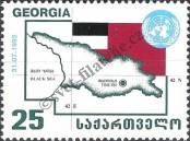 Stamp Georgia Catalog number: 63