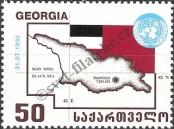 Stamp Georgia Catalog number: 64