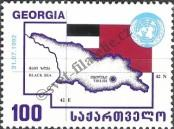 Stamp Georgia Catalog number: 65
