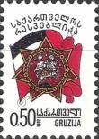 Stamp Georgia Catalog number: 66