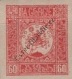 Stamp Georgia Catalog number: 4/B
