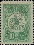 Stamp Turkey Catalog number: 135/C